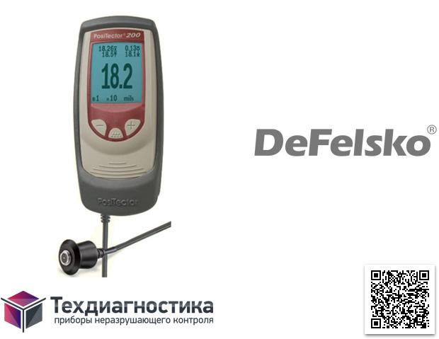 Толщиномер покрытий PosiTector 200