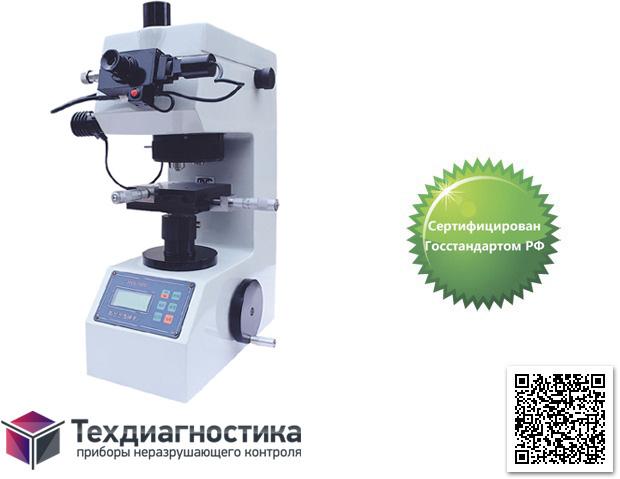 Стационарный твердомер по МикроВиккерсу HVS-1000